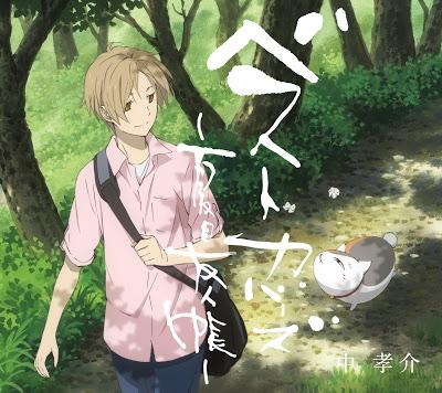 ATARI_NATSUME_SYOKAI
