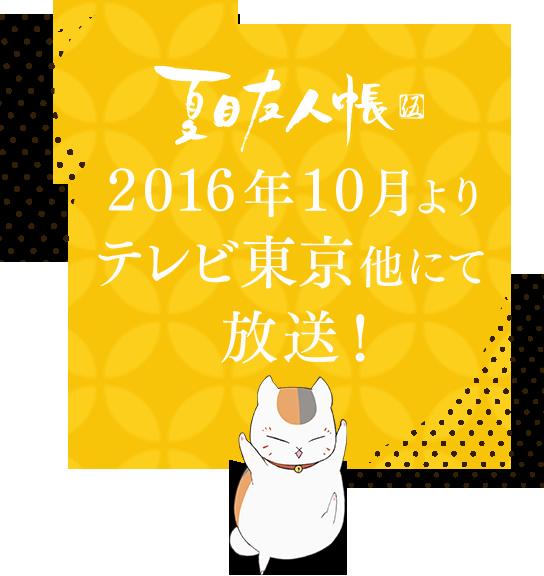 top_info_banner