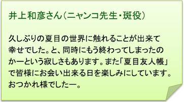 coment_i