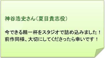 coment_k