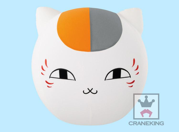 夏目友人帳 ニャンコ先生エアぐるみ