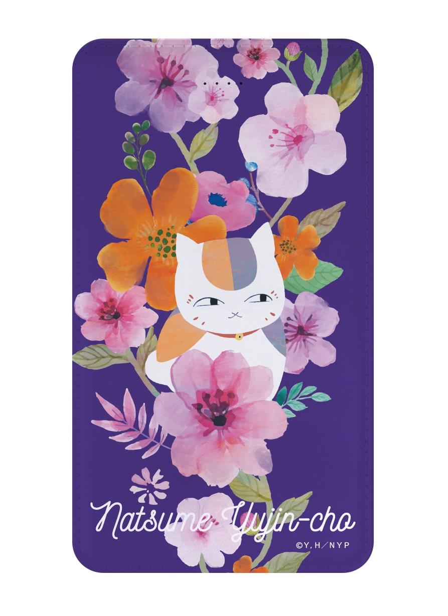 natsume_mobilebattery_web03_180914