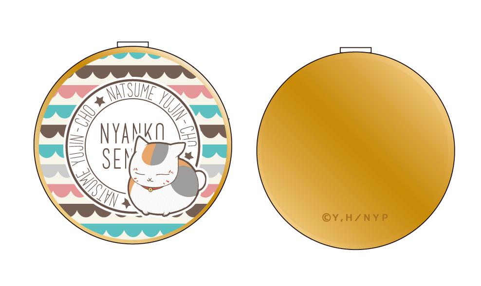 190807_naynko_conpact-mirror_MRR07のコピー